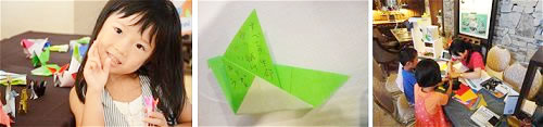 Message to future Earth: Let's Origami Action
