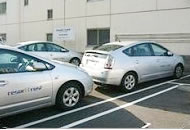Prius adopted company wide