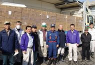 Donation of goods (Nishigo Village)