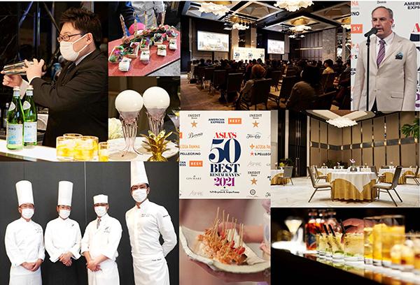 「アジアのベストレストラン50」の発表会場の様子